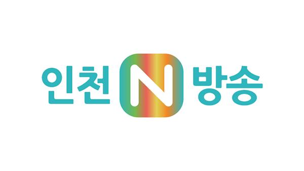 Incheon N TV