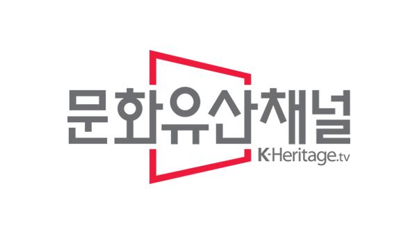 K-Heritage