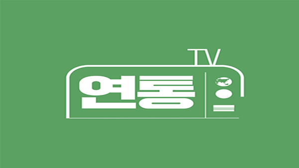 YonTong TV